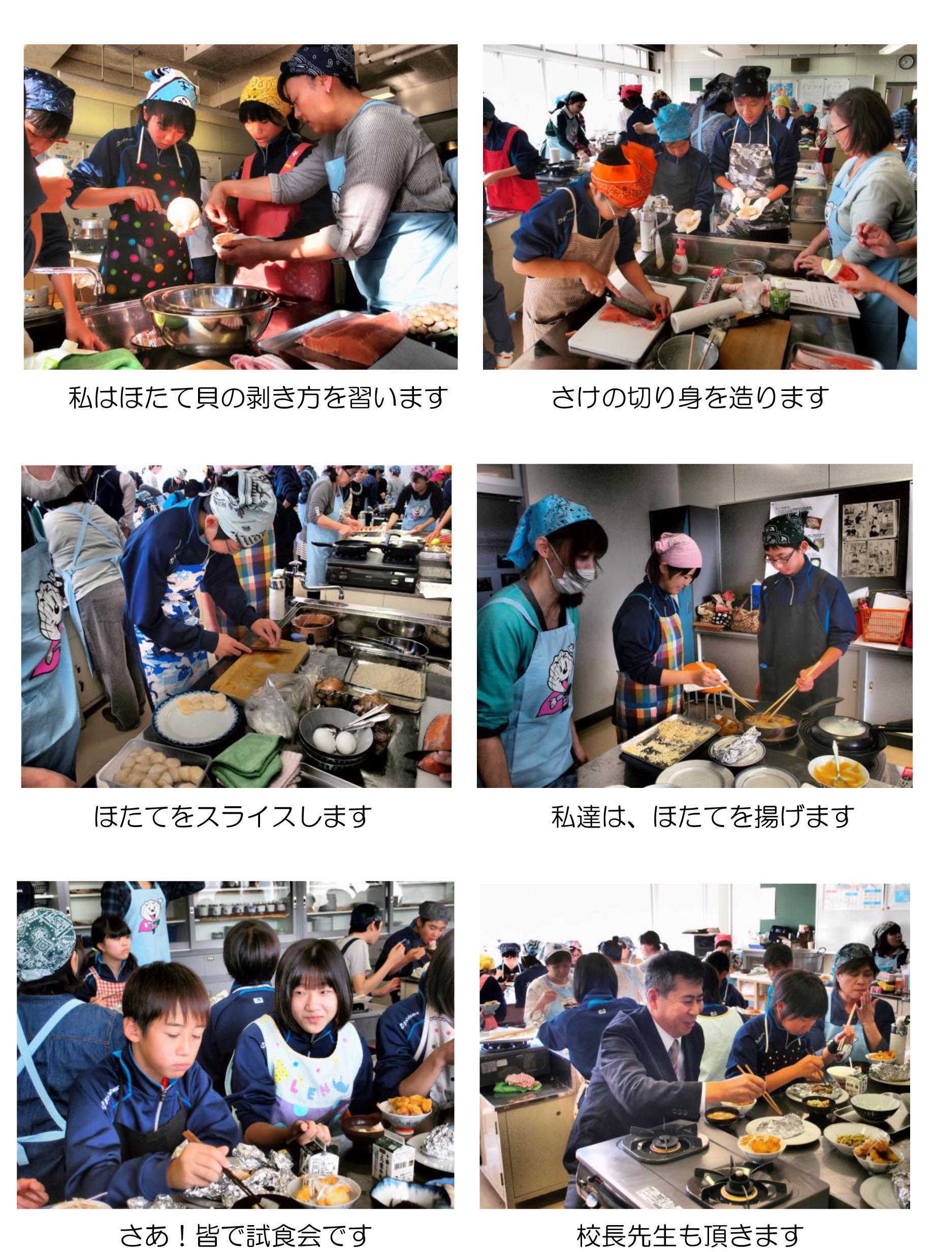 本会・北見管内女性部との共催で「お魚普及調理講習会」を開催-2