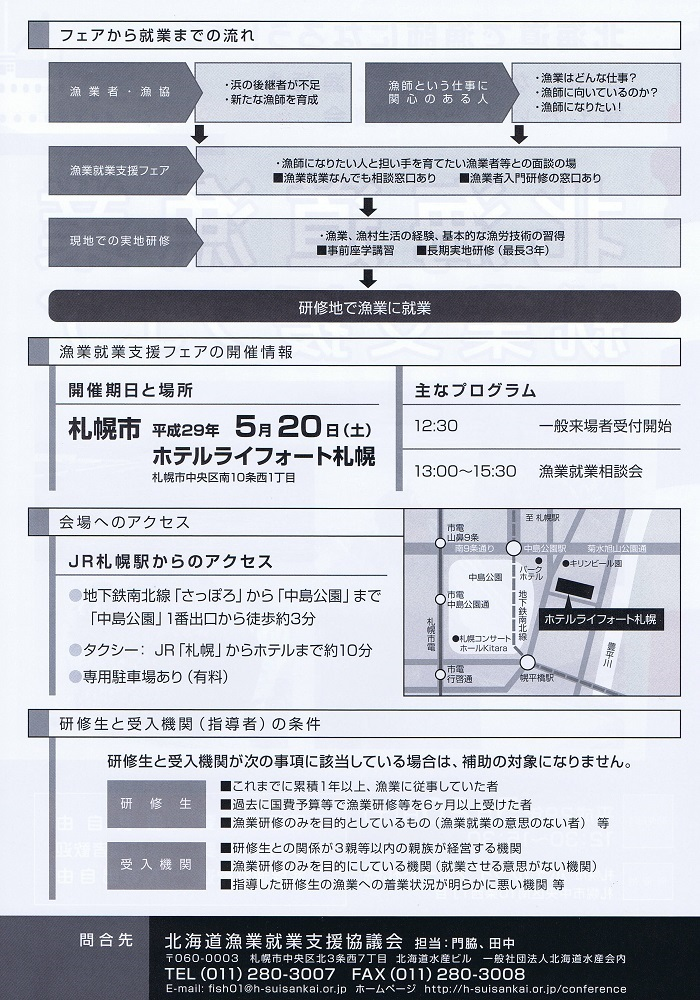 CCF20170501_00002