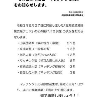 HP5.3.7.13のサムネイル